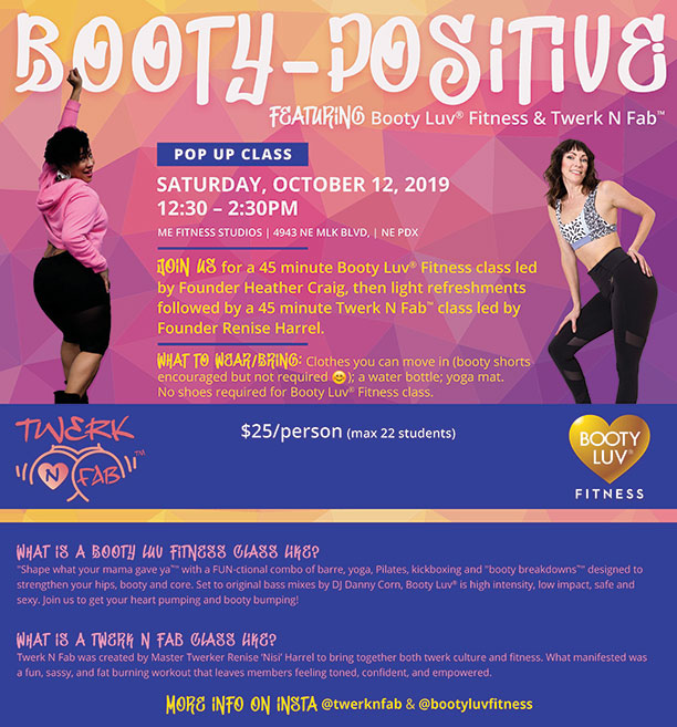 booty-positive-event